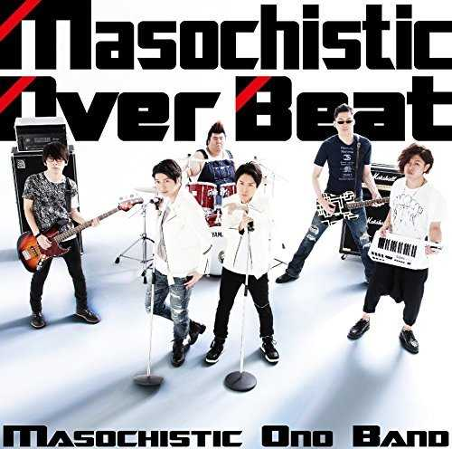 [MUSIC] MASOCHISTIC ONO BAND – Masochistic Over Beat (2014.12.10/MP3/RAR)
