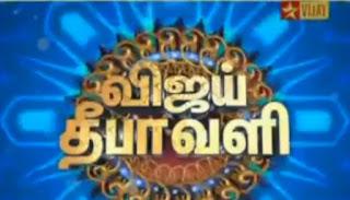 Vijay tv Vijay Deepavali 28-10-15