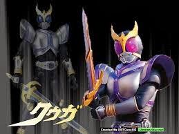 Sword form kuuga