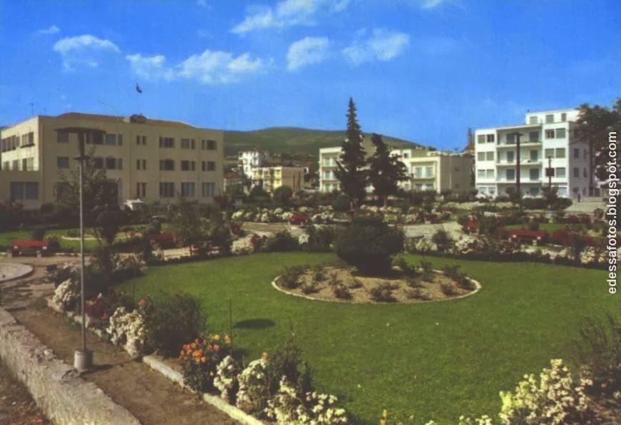 Το πάρκο στο Ξενία