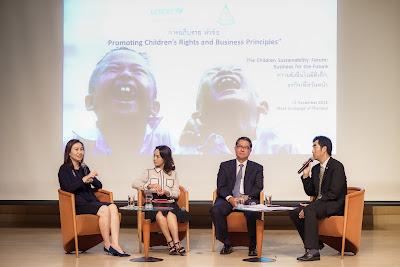 การอภิปราย หัวข้อ 'Promoting Children's Rights and Business Principles' โดยผู้บริหารจากกลุ่มมิตรผล ดิ เอราวัณ กรุ๊ป และดีแทค