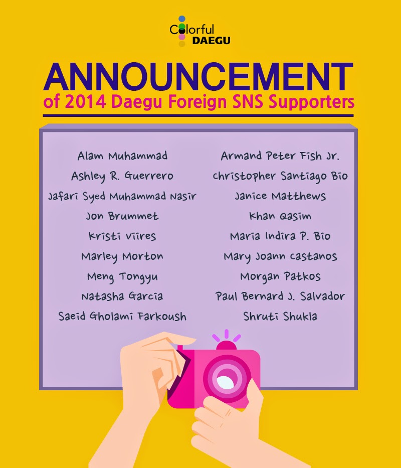 The announcement of 2014 Daegu foreign SNS supporters