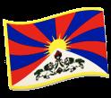 チベットハウス・ジャパン