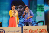 Rabhasa audio release function photos-thumbnail-14