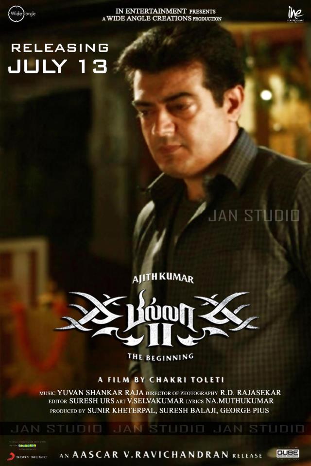 billa 2 tamil movie full hd