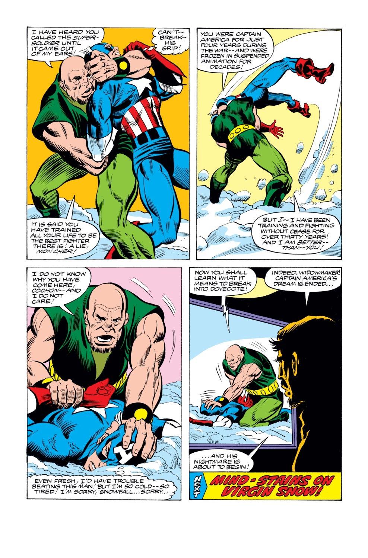 Captain America (1968) Issue #238 #153 - English 18