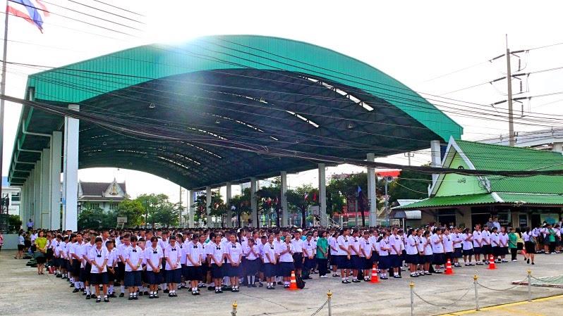 Schule Thailand