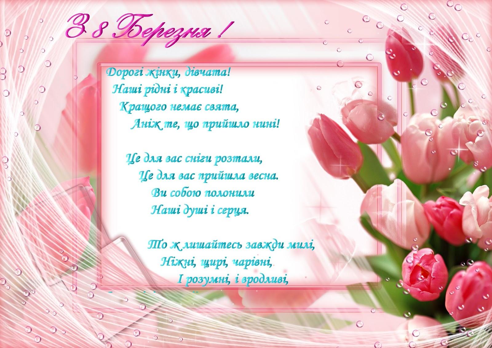 Мк цветок из органзы своими руками