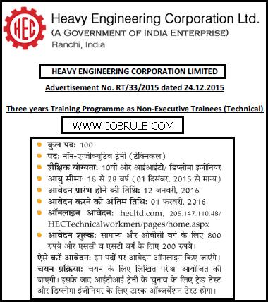 HECL 100 Non Executive Trainee (Technical) Job Advertisement January 2016