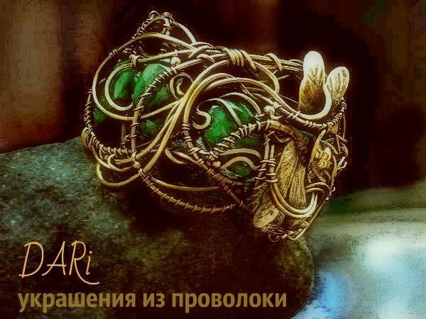 Винтажности от Дарьи Кутеповой