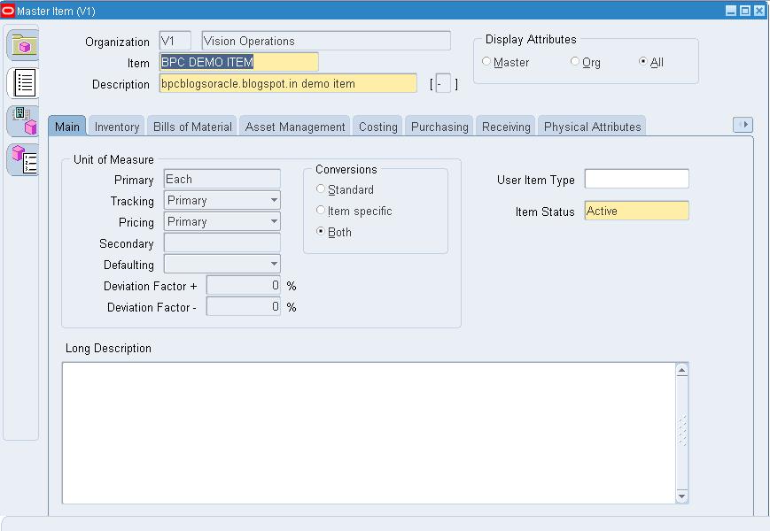 Oracle R12 Oracle Apps Scm