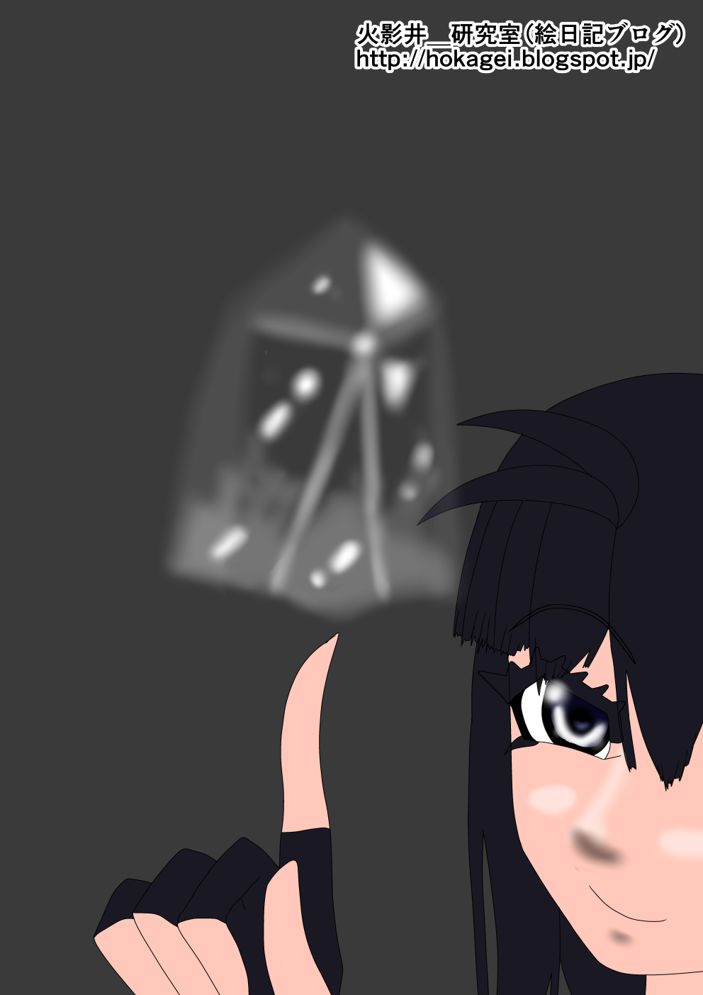 水晶の描き方練習その3(八雲楓)