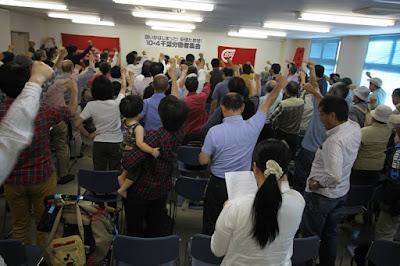 http://www.doro-chiba.org/nikkan_dc/n2015_07_12/n7988.htm