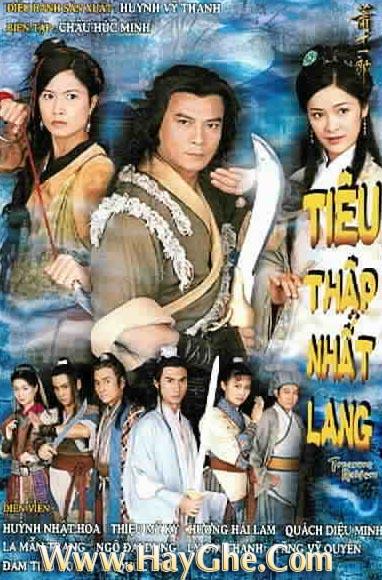 Tiêu Thập Nhất Lang - Treasure Raiders
