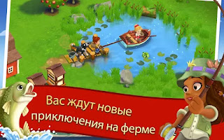 FarmVille 2 Rural retreat 3.5.264 Mod Apk (Unlimited Money)