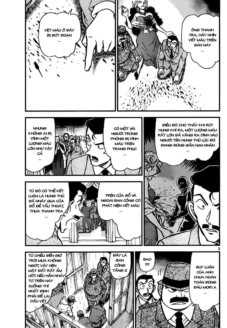 Detective Conan - Thám Tử Lừng Danh Conan chap 763 page 4 - IZTruyenTranh.com