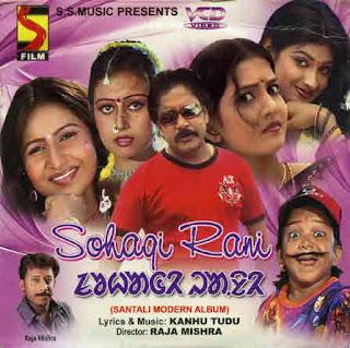 Sohag rani Santali album cover