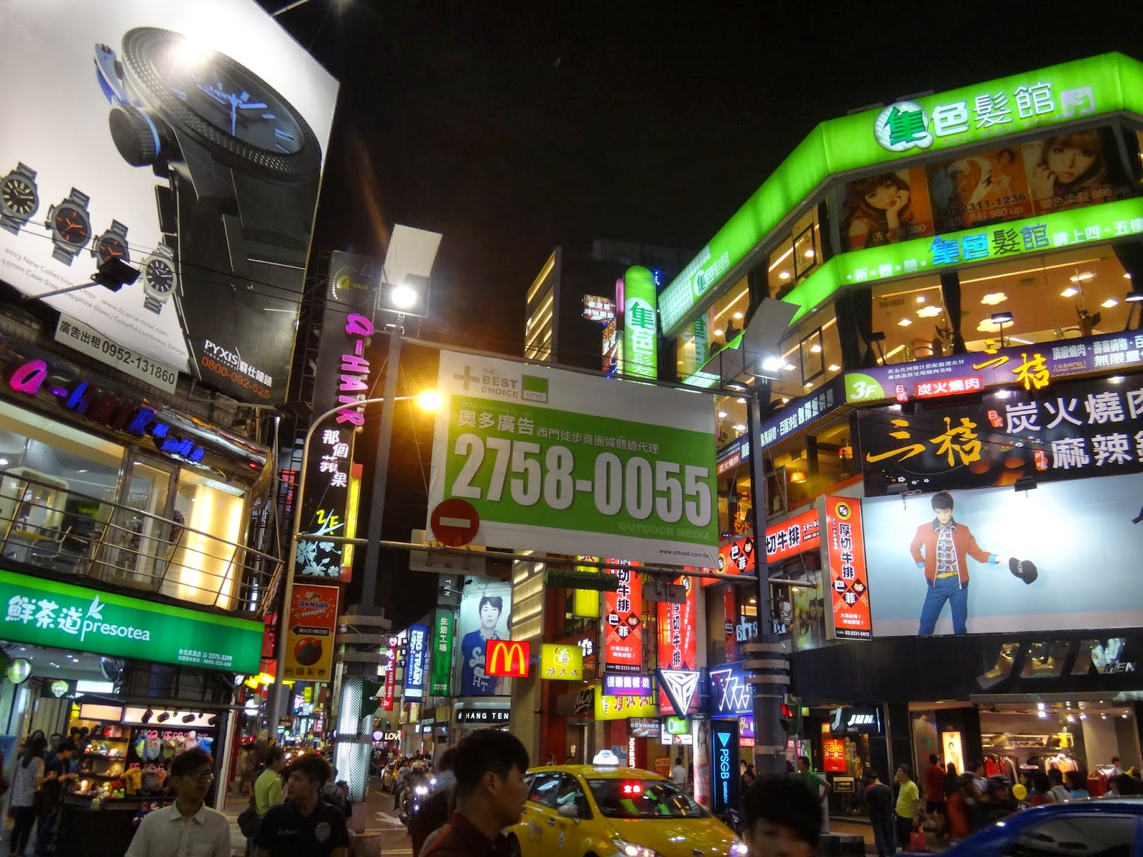 More shopping, small eateries and restaurants can be seen at Ximending streets in Taipei, Taiwan