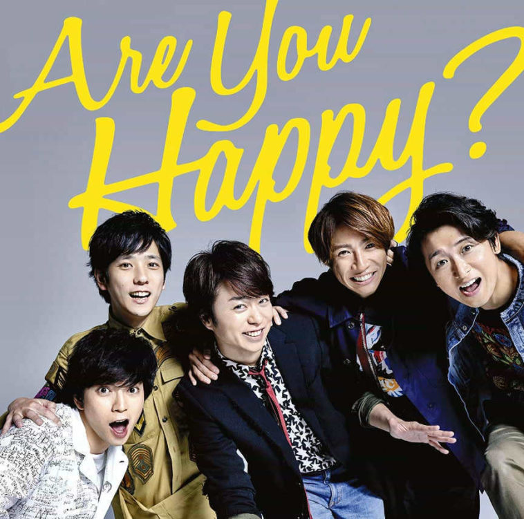 [MUSIC VIDEO] 嵐 – Are You Happy? 初回限定盤付属DVD (2016.10.26/DVDISO/RAR)