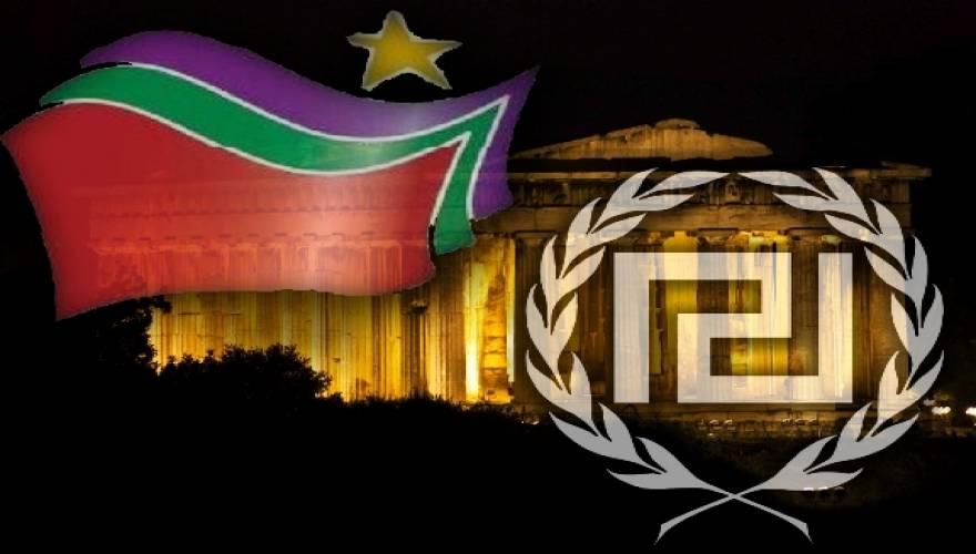 Το ότι ο ΣΥΡΙΖΑ κάλεσε στο συμβούλιο πολιτικών αρχηγών τη Χρυσή Αυγή πώς το βλέπετε;;;