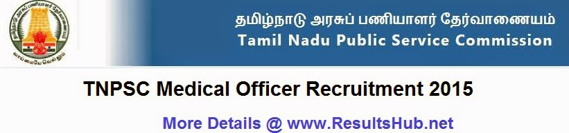 TNPSC Medical Officer Recruitment 2015