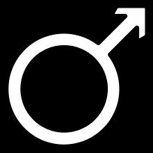 http://2.bp.blogspot.com/-3afQvDIosNY/TpOnAyfxBrI/AAAAAAABQzw/513g-Z8xPOE/s320/Male%2Bsymbol-Wikipedia.png
