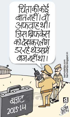 budget cartoon, chidambaram cartoon, upa government, indian political cartoon, Terrorism Cartoon, Terrorist, police cartoon