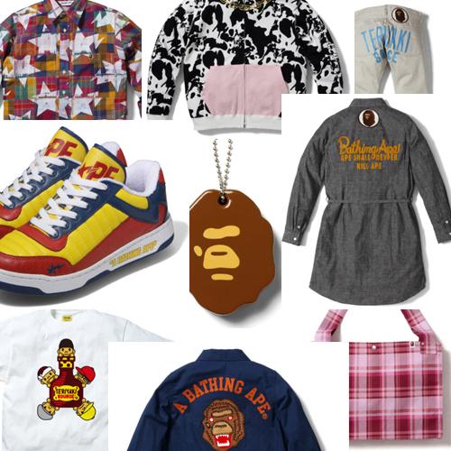 Bape clothing store