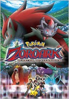 Pokemon: Zoroark Master of Illusions (2011)