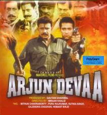 Arjun Devaa (2001) - Hindi Movie