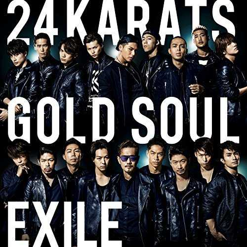 [Single] EXILE – 24karats GOLD SOUL (2015.08.19/MP3/RAR)