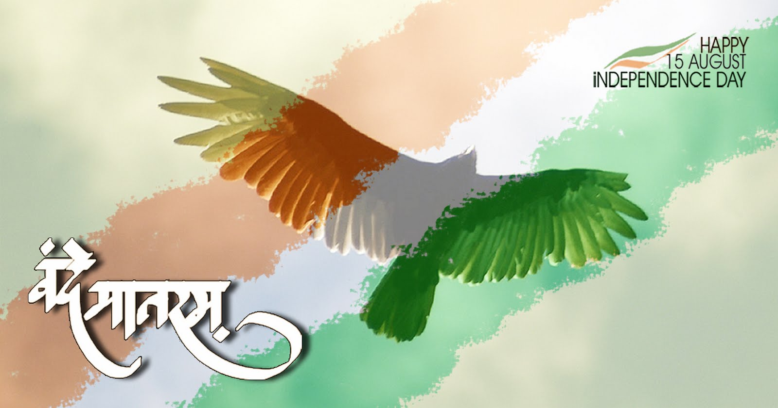 essay independence day th in hindi 15 independence day essay in hindi english