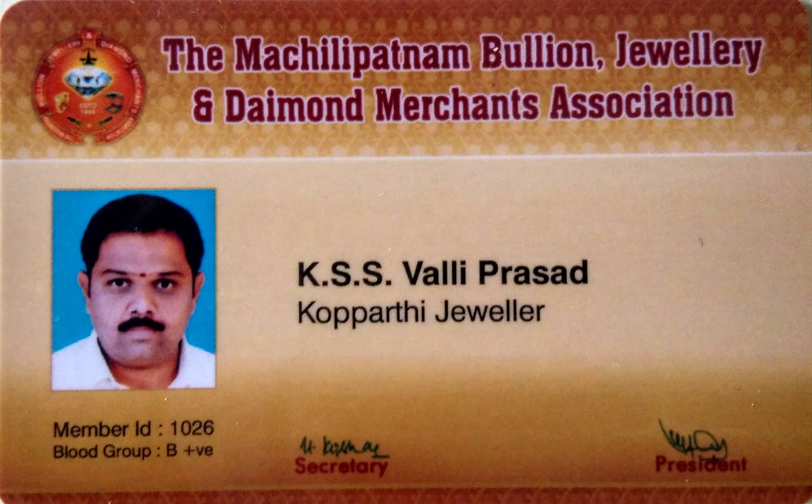 THE MACHILIPATNAM BULLION, JEWELLERY & DAIMOND MERCHANTS ASSOCIATION