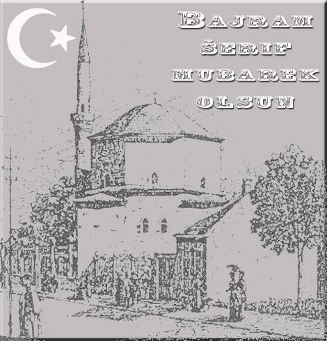 Bajramska litografija