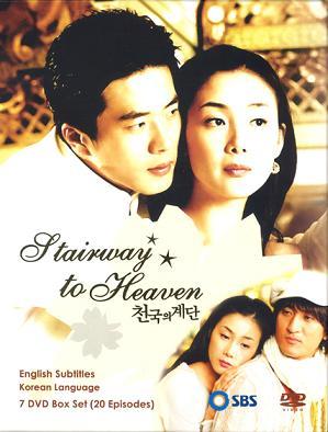 Nấc Thang Lên Thiên Đường - Stairway To Heaven (2004) - HTV7 Thuyết Minh - (25/25)