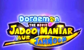 http://dramacartoon.blogspot.com/2014/12/doraemon-jadoo-mantar-aur-jahnoom-hindi.html