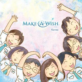 Make A Wish Choir (메이크어위시 합창단) - Make A Wish