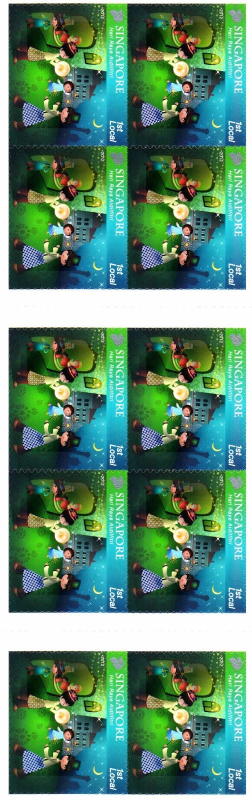 Self-adhesive Stamp Booklet S$2.55 - Hari Raya Puasa / Aidilfitri