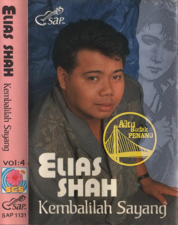 ELIAS SHAH