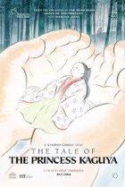 Οι Καλυτερες Άνιμε Ταινίες για Παιδιά Η Ιστορία της Πριγκίπισσας Καγκούγια 2013