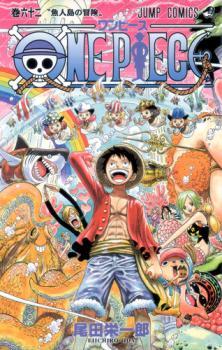 Truyện One Piece