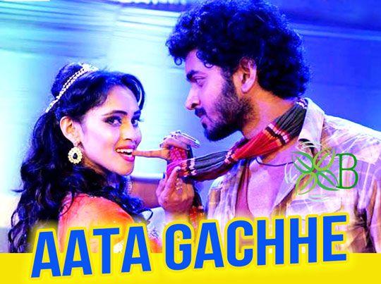 Aata Gache - Angaar