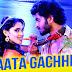 AATA GACHE LYRICS - Angaar | Kalpana Patowary