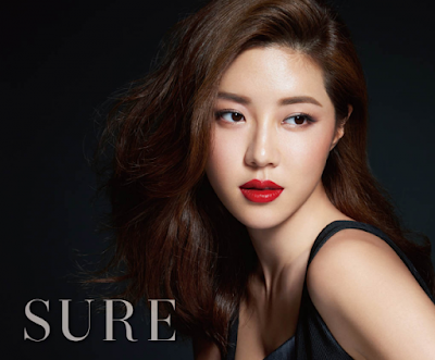 Park Han Byul Sure Magazine November 2015