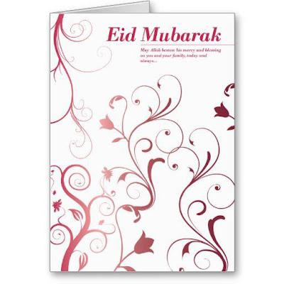 eid-cards12