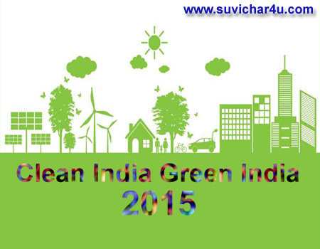 Clean India Green India 2015