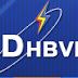 DHBVN Duplicate Bill