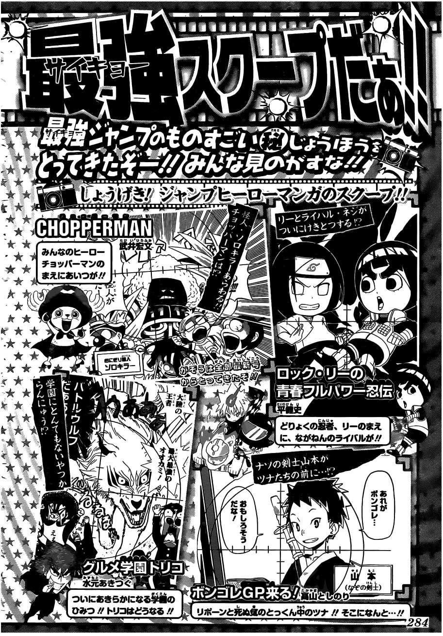 Naruto chap 533 Trang 19 - Mangak.info