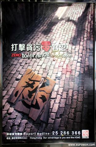 Campaña anti-corrupción en Hong Kong