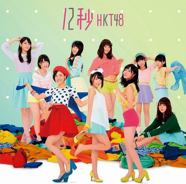 cover-single-ke-5-12-byo-type-b